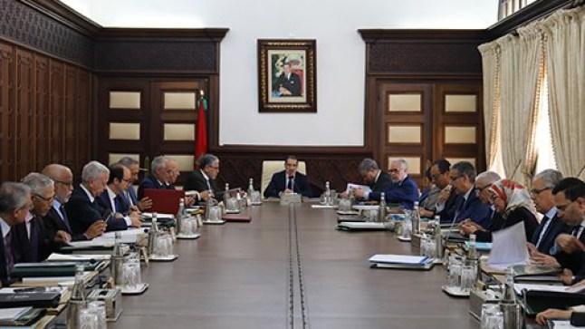 المجلس الحكومي يعلن عن تعيينات جديدة في مناصب عليا تهم قطاعات حكومية