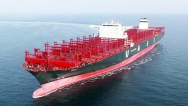 البوليساريو تدعو لمحاصرة سفينة فوسفاط بنيوزيلندا..