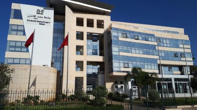 جامعات مغربية تفرض شروطا محجفة لانتقال الطلبة الصحراويين إليها..القضية تعرض تحت قبة البرلمان