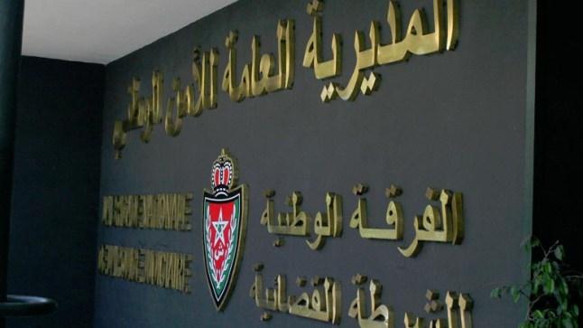 مديرية الحموشي تقترح إصدار قانون جديد يضبط عملية نشر العنف عبر الأنترنت..