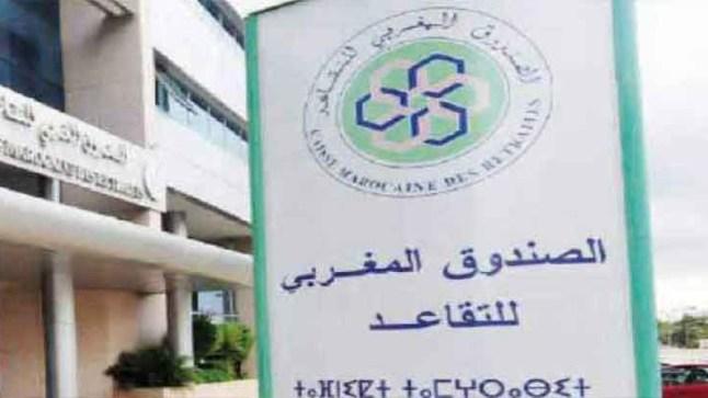 """الصندوق المغربي للتقاعد يطلق عملية """"مراقبة الحياة"""" برسم سنة 2019"""