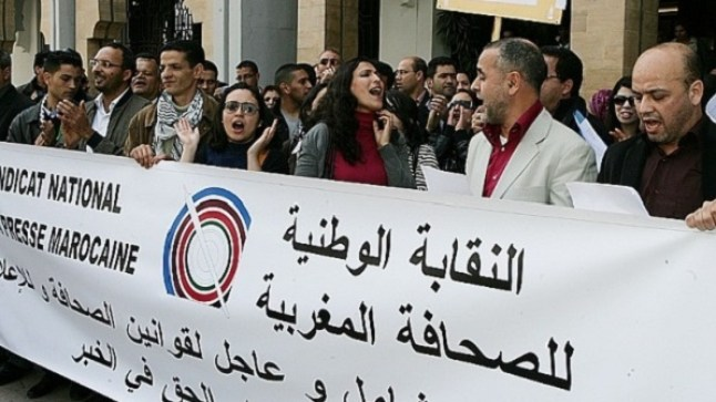 بلاغ: النقابة الوطنية للصحافة المغربية تنتقد الأوضاع المهنية للصحافيات والصحافيين