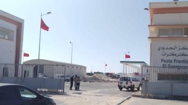 انطلاق أشغال بناء مجمع سكني وظيفي حدود الكركرات