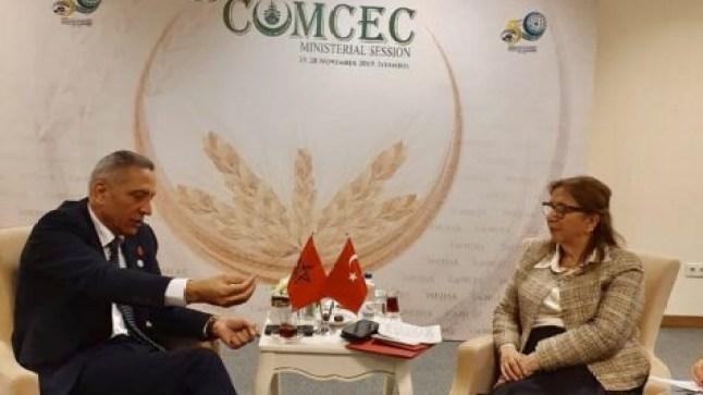 رسميا.. المغرب يخير تركيا بين رفع صادراته نحوها أو إلغاء اتفاق التبادل الحر