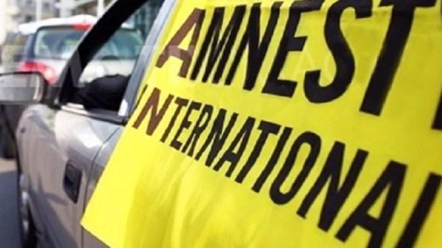 """""""أمنيستي"""": السلطات الجزائرية صعدت من حملتها القمعية قبل الإنتخابات.."""