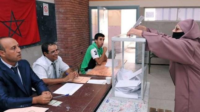 وزارة الداخلية تدعو المواطنين للتسجيل في اللوائح الانتخابية الخاصة بالغرف المهنية