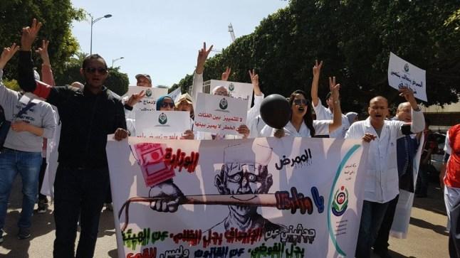 الممرضون يعتصمون أمام مقر الوزارة يومي 9 و10 دجنبر..