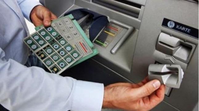 """مديرية الأمن تحذر """"بنك المغرب"""" من عمليات """"قرصنة"""" للشبابيك الأوتوماتيكية"""