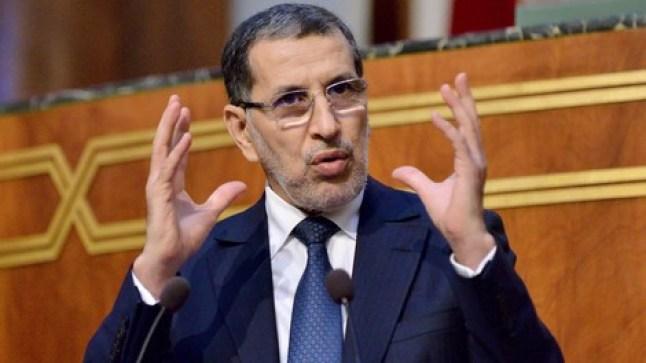 العثماني: الدولة لن ترفع يدها عن التعليم العمومي وستساند القطاع الخاص أيضا