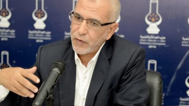 الأمانة العامة لحزب المصباح ستعقد لقاءها الشهري في مدينة العيون