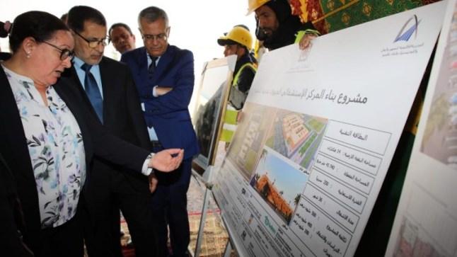 العثماني : سنبني بجهة كلميم أفضل مستشفى بالمملكة