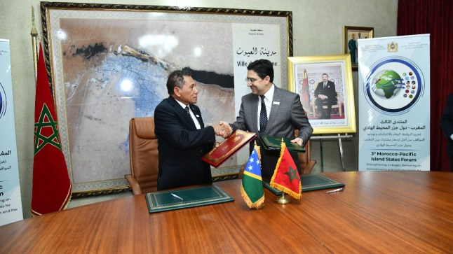 المنتدى الثالث بين المغرب ودول جزر المحيط الهادئ بابوا غينيا الجديدة – المغرب: إطلاق برنامج للتعاون في خريطة الطريق في العيون.