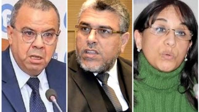 """المغرب: تقرير """"أمنيستي"""" يهدف إلى تبخيس جهودنا في تعزيز """"الممارسة الحقوقية"""""""