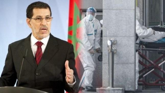 المغاربة المرحلين من الصين سيبقون 20 يوماً بعيدين عن أسرهم !