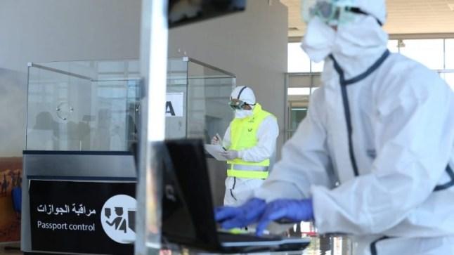 المغرب يستعد لإلغاء مؤتمرات ولقاءات ورحلات دولية بسبب تهديد فيروس كورونا