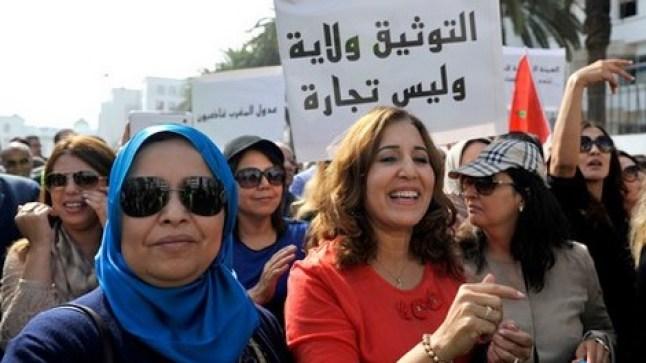 الموثقون يرفضون تسقيف الأتعاب ويعلنون عن وقفات احتجاجية وإضراب وطني لأربعة أيام