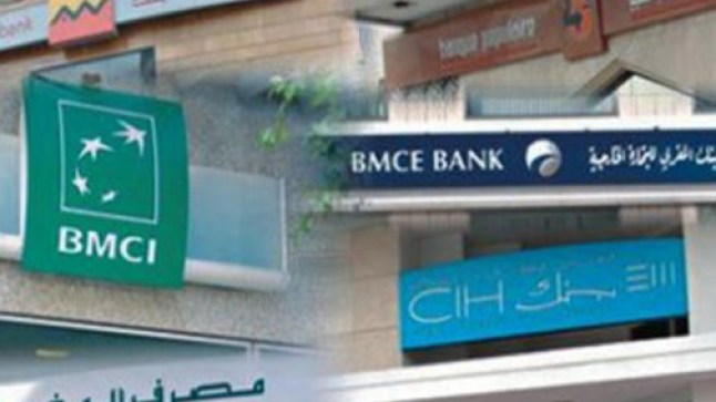البنوك تعلن تفعيل إجراءات تأجيل اقتطاعات القروض ابتداء من غد الإثنين