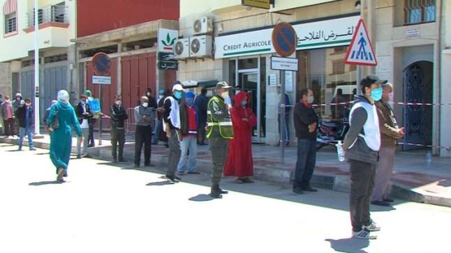 بنشعبون: 132 ألف مقاولة توقفت عن العمل بسبب كورونا و 4 مليون و 300 ألف أسرة مغربية استفادت من المساعدات!