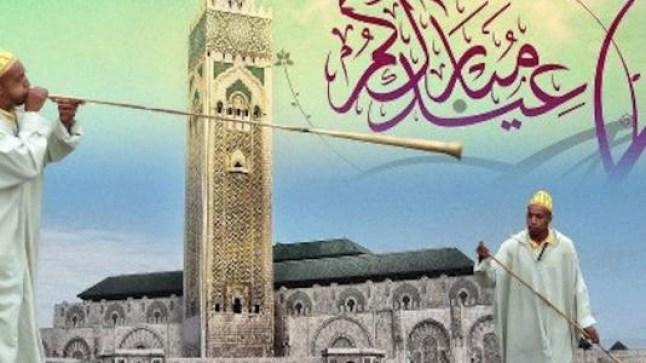 فلكيا.. الأحد 24 ماي أول أيام عيد الفطر بالمغرب