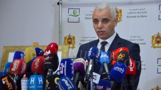 إعلان وزارة الصحة توظيف 299 طبيباً لم يستجب له سوى 158 !