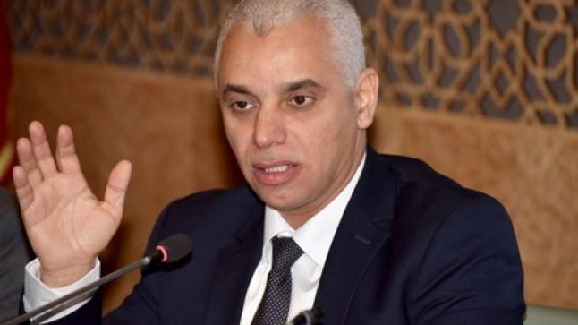 """وزارة الصحة تنفي إصدار """"مخطط رفع الحجر الصحي"""""""