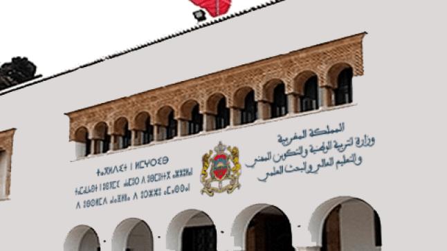 وزارة التعليم تعفي أساتذة المدن التي منع بها التنقل من توقيع محاضر الخروج
