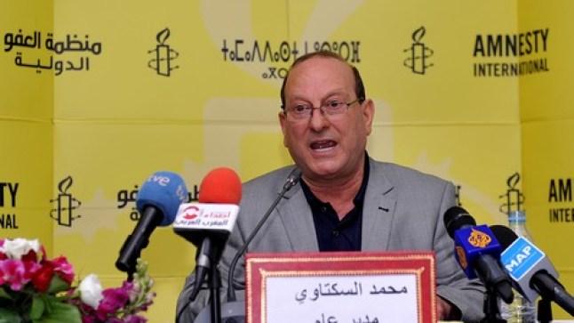 """بعد اتهامات السلطات المغربية.. """"أمنيستي"""" تؤكد توفرها على دلائل التجسس وتراسل وزارة حقوق الإنسان"""