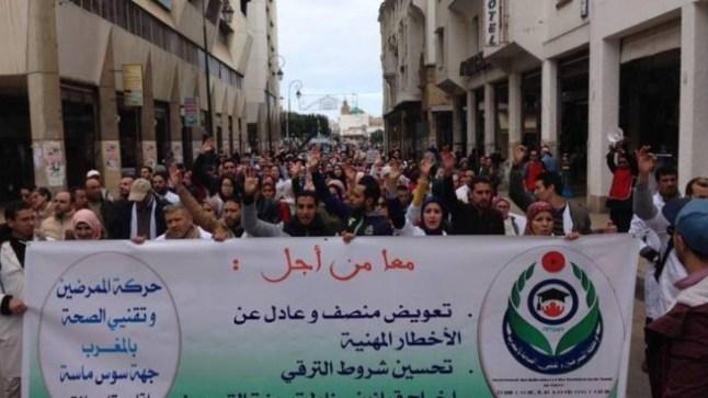 حركة الممرضين وتقنيي الصحة تتوعد آيت طالب بوقفات احتجاجية تنديدا بمنحة الوزارة