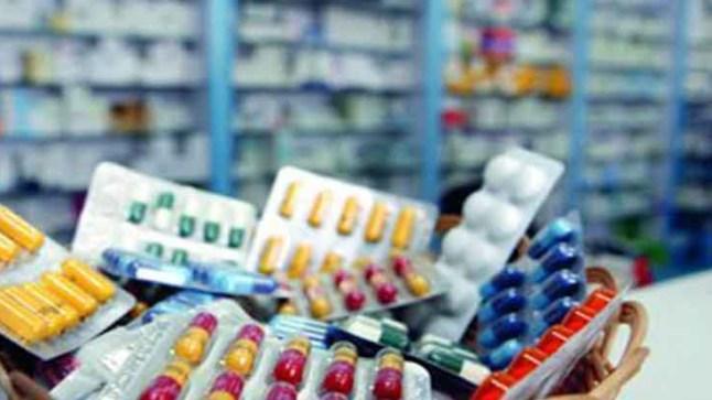 صيادلة المغرب يحذرون من دواء للإجهاض تباع عبر الفايسبوك
