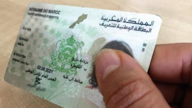 الحكومة تصادق على مشروع مرسوم بطاقة التعريف الوطنية الجديدة