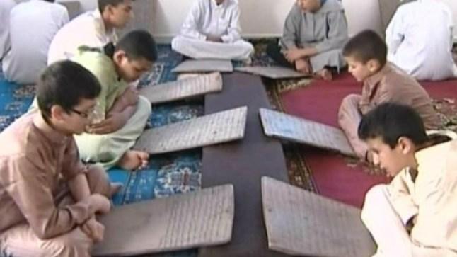 وزارة الأوقاف تقرر تأجيل الدراسة بالكتاتيب القرآنية والتعليم الأولي العتيق