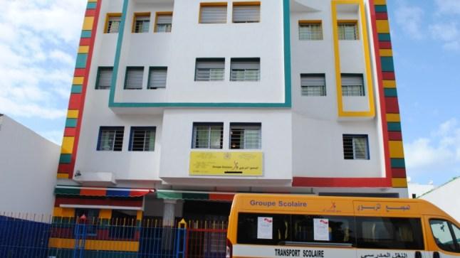 وزارة التعليم تفرض على المدارس الخاصة تسليم التلاميذ شواهد المغادرة والنقاط دون قيد أو شرط