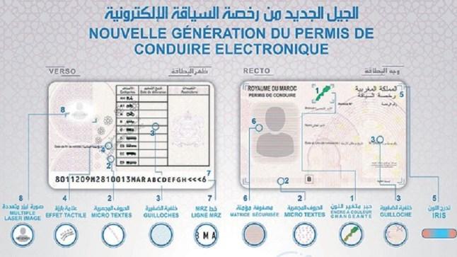 تمديد تجديد رخصة السياقة وشهادة تسجيل المركبات المسلمة قبل أكتوبر 2010.. ثلاثة اشهر إضافية