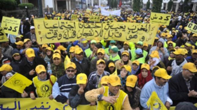 نقابة: الدخول المدرسي لم ينطلق بعد وتخليد عيد المدرس سيكون بالاحتجاج