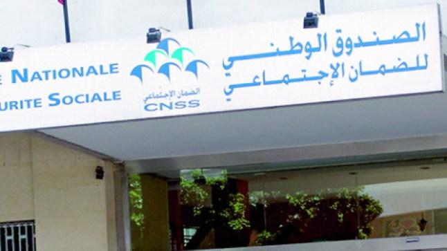 الاتحاد العام لمقاولات المغرب والـCNSS ينشئان خدمة وساطة جديدة