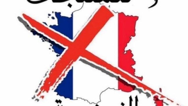 بريطانيا تعلن تضامنها مع فرنسا في وجه حملة المقاطعة