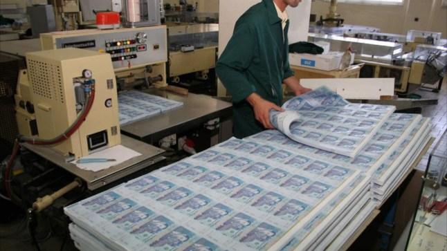 الدرهم المغربي يرتفع أمام الأورو والدولار الأمريكي