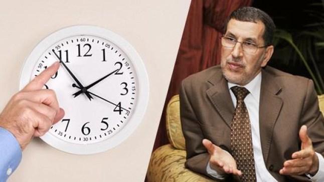 الساعة القانونية تعود إلى المغرب في هذا التاريخ !