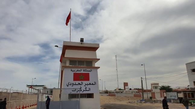 فتح معبر الكركرات.. وحركة المرور تستمر بين المغرب و موريتان..
