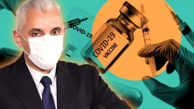 المغرب يشتري اللقاح الصيني بـ27 درهماً للجرعة و 10 رحلات جوية لنقله في ظروف آمنة !
