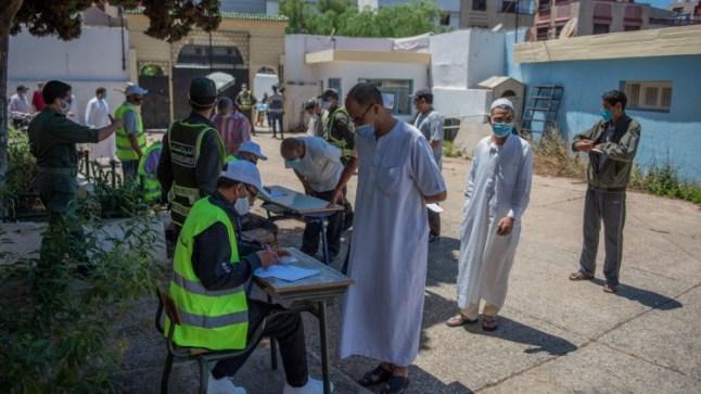 تكوين الأطر الصحية حول لقاح كورونا يؤخر انطلاق حملة التطعيم بالمغرب !