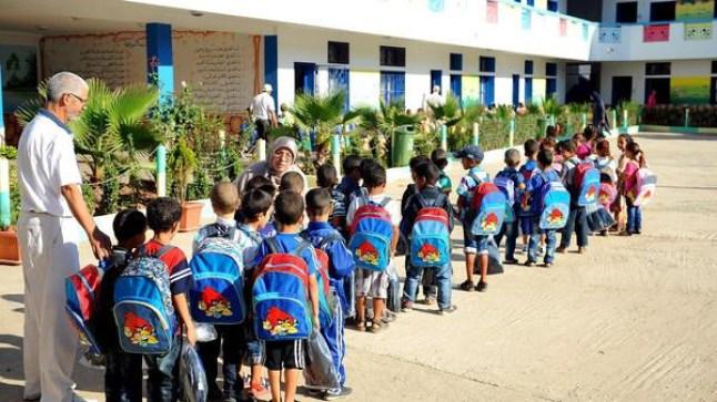 المبادرة الوطنية للتنمية البشرية..رصد 1.4 مليار درهم لمجال التعليم خلال سنة واحدة