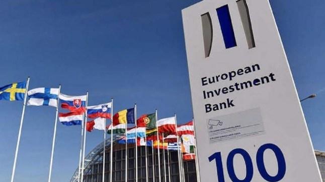قرض من البنك الأوروبي للاستثمار بـ 10 ملايين أورو لدعم أنشطة القروض الصغرى في المغرب