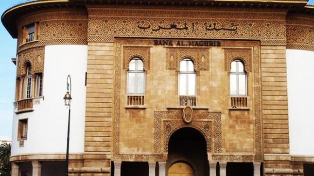 بنك المغرب: ارتفاع الأصول الاحتياطية الرسمية إلى أكثر من 316 مليار درهم