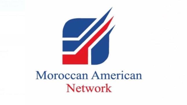 بلاغ: الشبكة المغربية الامريكية تعقد قمة اقتصادية لتشجيع التعاون والاستثمار بالجهات الجنوبية..