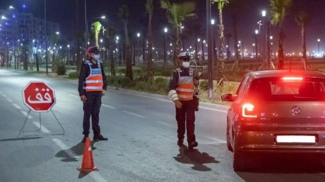 الحكومة تقرر حظر التنقل خلال رمضان من الثامنة ليلاً إلى السادسة صباحاً