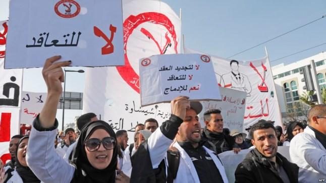 """""""أساتذة التعاقد"""" يمددون إضرابهم الوطني حتى 26 أبريل ويطالبون بوقف المتابعات في حق زملائهم"""
