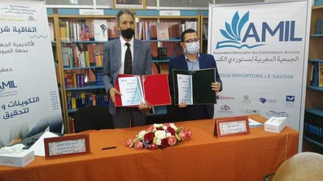 أكاديمية العيون توقع اتفاقية شراكة مع جمعية مستوردي الكتب