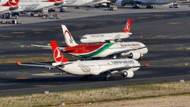 المغرب يعلن فتح حدوده الجوية بشروط صارمة لإستقبال العالقين بالخارج !