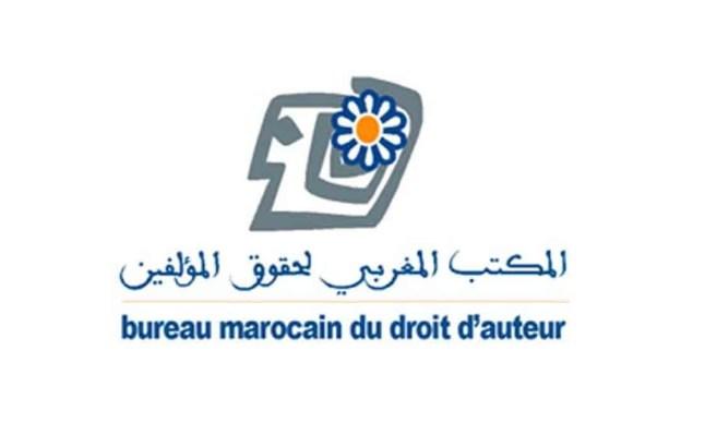 المكتب المغربي لحقوق المؤلفين يحتفي بالموسيقى
